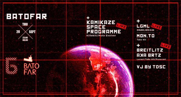 Bliss - Б invites Kamikaze Space Programme (LIVE)