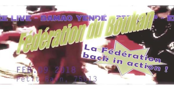 Fédération du boukan #2 w/ Dan Alberich & Ekiti sound