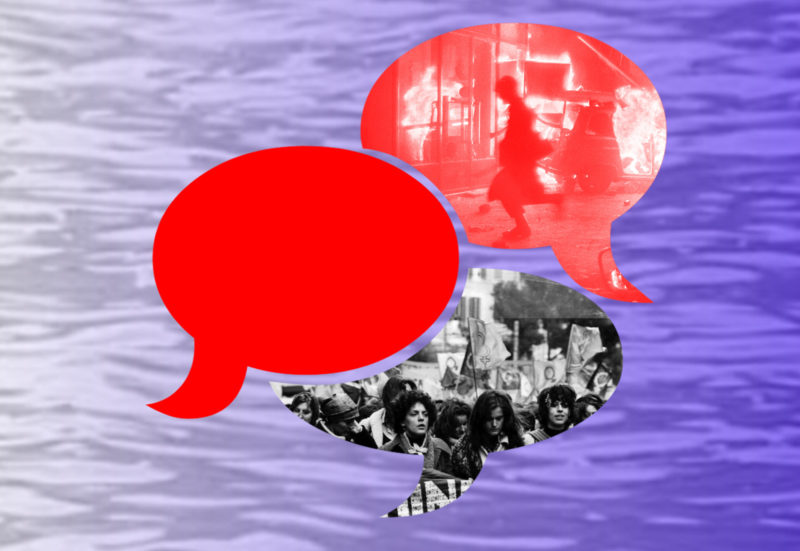 Voix vive, ou l'histoire orale du présent