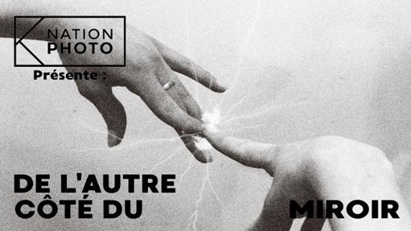 """REMISE DES PRIX DU CONCOURS DE PHOTO ARGENTIQUE """"DE L'AUTRE COTE DU MIROIR"""