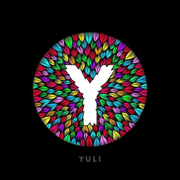Les Disquaires Future-Pop feat. Yuli X Plunaifquetou