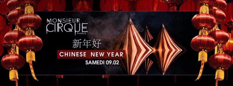 ★ Samedi 09 Février - Monsieur Cirque Chinese New Year ★