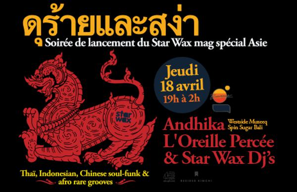 Star Wax Asia Special Release Party