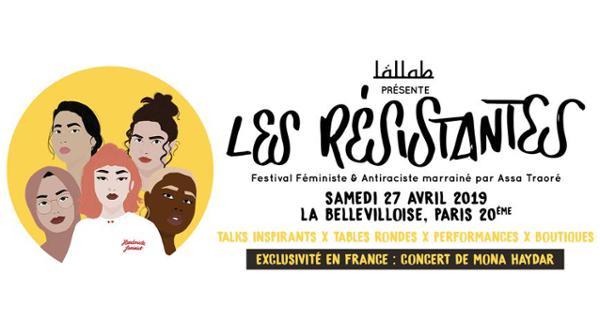 LALLAB BIRTHDAY : LE FESTIVAL QUI REND HOMMAGE AUX RESISTANTES