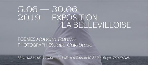 VERNISSAGE EXPOSITION DE JULIE CALABRESE