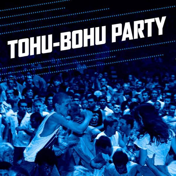 TSC Records POP PARTY III