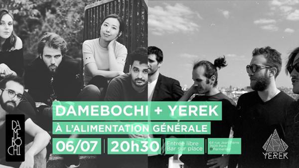 Damebochi + Yerek