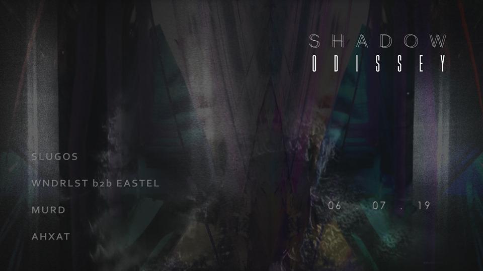 Shadow Odissey – Requiem