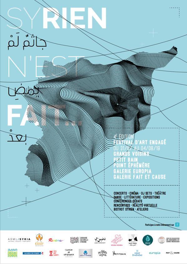 FESTIVAL SYRIEN N'EST FAIT | SOIRÉE DE CLÔTURE