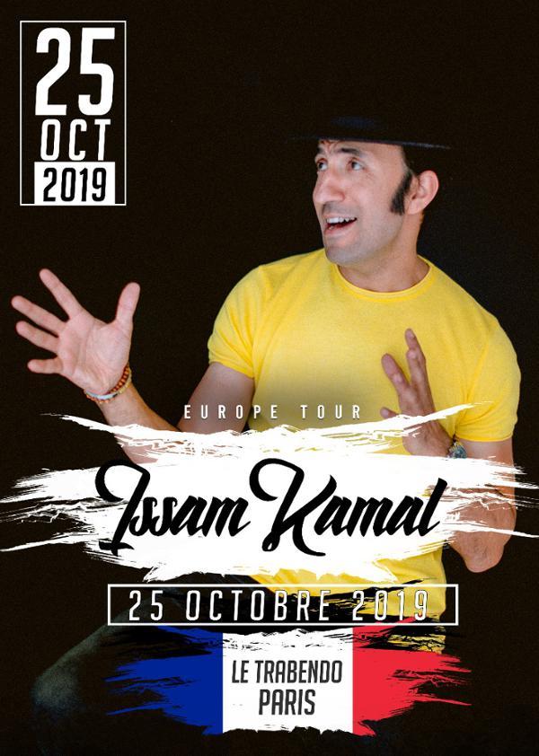 ISSAM KAMAL