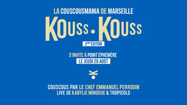 KOUSS-KOUSS / LE COUSCOUS PARIS MARSEILLE