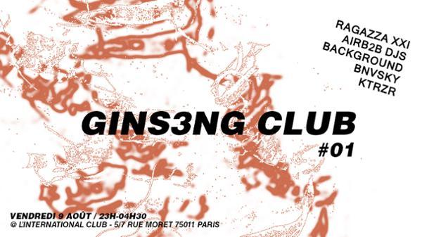 Gins3ng CLUB #1