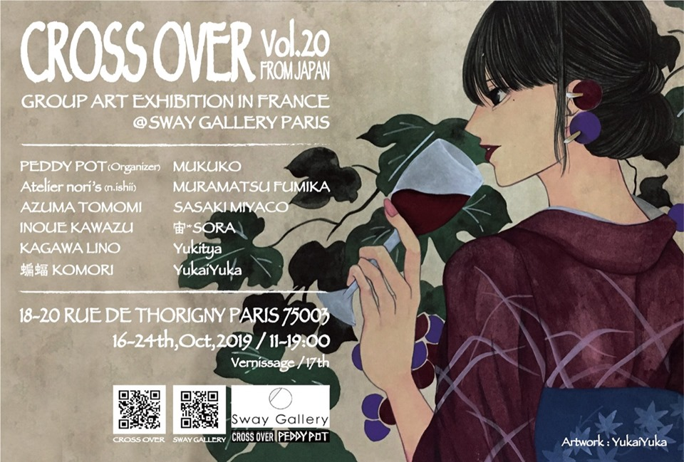 Cross Over Vol.20 From Japan – Exposition Groupe