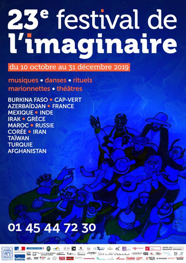 T. M. Krishna au Théâtre de la Ville-Espace Pierre Cardin