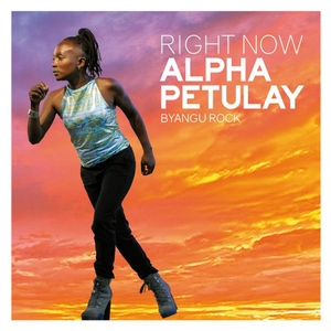CAFE-CONCERT : ALPHA PETULAY