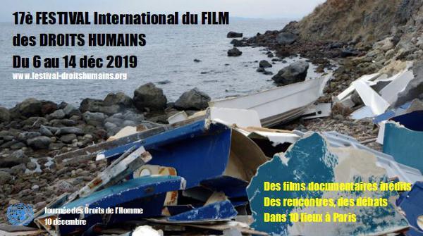 17è FESTIVAL INTERNATIONAL DU FILM DES DROITS HUMAINS DE PARIS